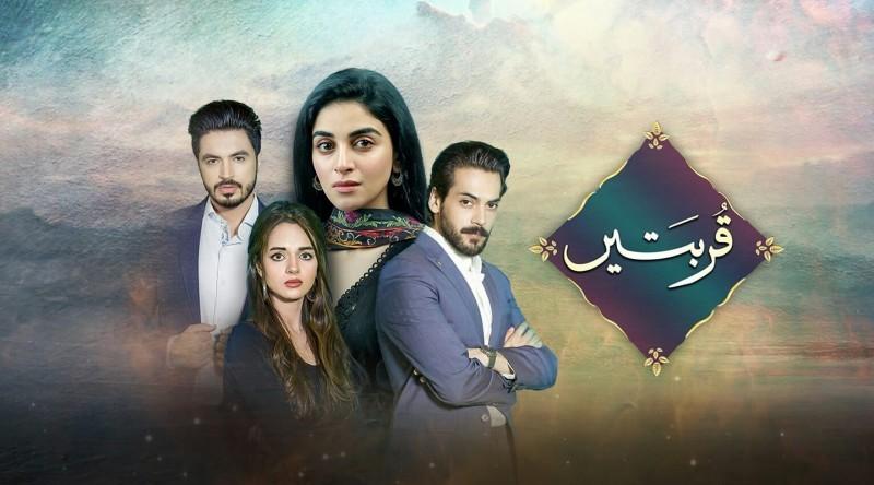 Qurbatain - Actors, Timings, Review