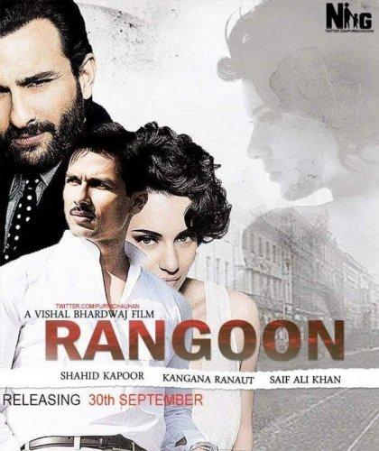 Rangoon 1