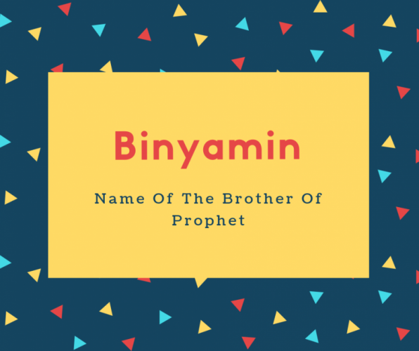 Binyamin Name Meaning Name Of The Brother Of Prophet