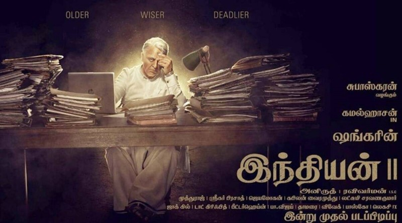 Indian 2 - Complete Information