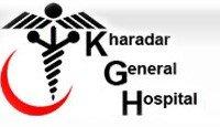 Kharadar General Hospital - Logo