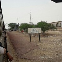 Bandhi Railway Station - Complete Information