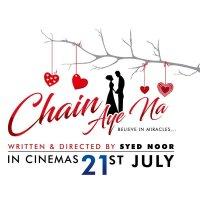 Chain Aye Na 1