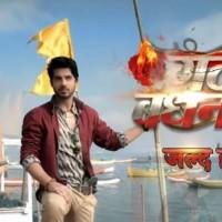 Gathbandhan - Full Drama Information