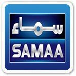 Samaa News Live Logo 2