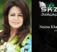 Naima Khan Complete Biography