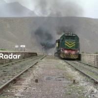 Hirok Railway Station - Complete Information