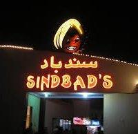 Sindbad Amusement Park 1