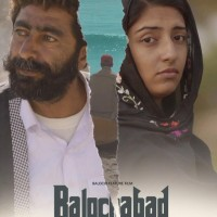 Balochabad - Full Movie Information