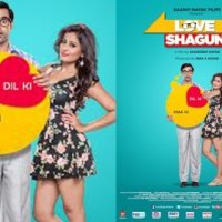 Love Shagun 6
