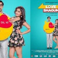 Love Shagun 6
