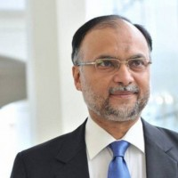 Ahsan Iqbal Complete Information