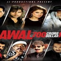 Sawal 700 Crore Dollar Ka 2
