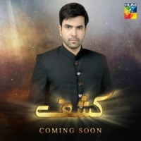 Kashf - Full Drama Information