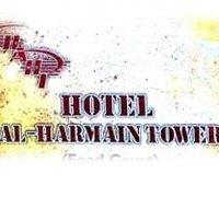 Al Harmain Food Court