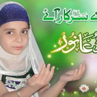 Dua Noor - Complete Naat Collections