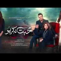 Mohabbat Na Kariyo - Full Drama Information