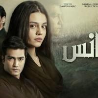 Phaans - Actors, Timings, Review