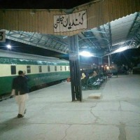 Mehr Express Completed Information