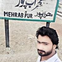 Mehrabpur Junction Railway Station - Complete Information