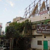 Pakistan Hotel 1