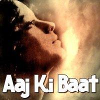 Aaj Ki Baat