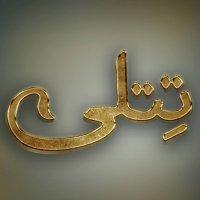 Titli Drama Urdu 1 Main Poster