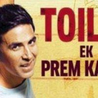 Toilet Ek Prem Katha 6