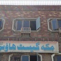 Makkah Guest House 1