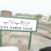Dera Nawab Sahib Railway Station - Complete Information