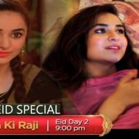 Raja ki Raji - Full Telefilm Information
