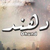 Dhund 1