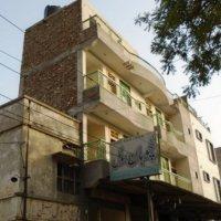 New Chohan Hotel 1