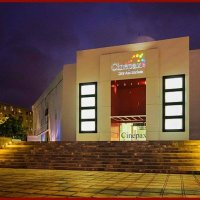 Cinepax City Auditorium Location Outdoor