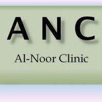 Al Noor Clinic - Logo