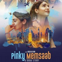 Pinky Memsaab 3