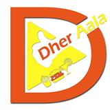Dher Aala