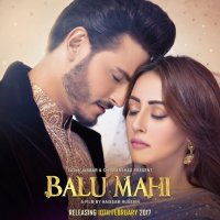 Balu Mahi 2017 Poster 2