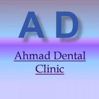 Ahmad Dental Clinic - Logo