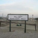 Mandi Burewala Railway Station - Complete Information