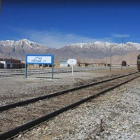 Spezand Junction Railway Station - Complete Information