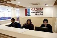 Kulsum Cardiovascular Clinic logo