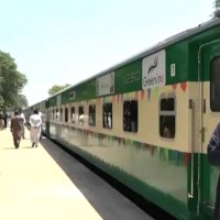 Margalla Express Completed Information