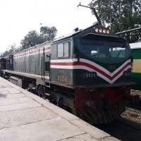Shah Hussain Express