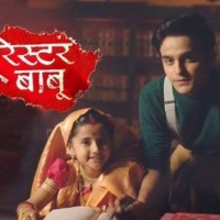 Barrister Babu - Complete Drama Information