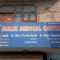 Malik Medical Centre Logo