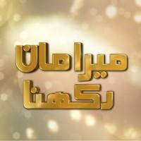 Mera Maan Rakhna - Full Drama Information