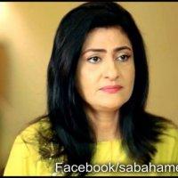 Saba Hameed 20