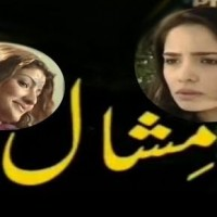 Mishaal - Full Drama Information