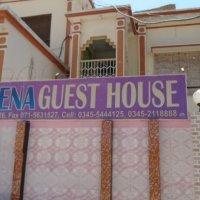 Carlton Guest House 11